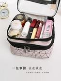 網紅ins風超火化妝包大容量多功能多層女便攜旅行雙層護膚品收納