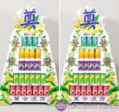 【大堂人本】DY-A101 五層綜合飲料罐頭塔50瓶(2入)
