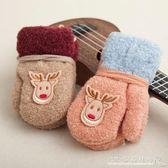 寶寶手套冬1歲3歲可愛加絨女童卡通兒童保暖男孩女孩嬰兒手套冬季 水晶鞋坊