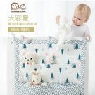 Muslin Tree嬰兒床圍收納袋 床...
