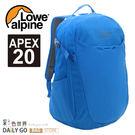Lowe Alpine後背包包大容量筆電包休閒登山防潑水彩色世界4020R