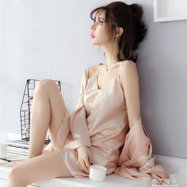 春秋季睡衣女真絲夏季長袖性感冰絲綢吊帶睡裙睡袍兩件套裝家居服【小艾新品】