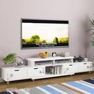 電視櫃組合簡約現代小戶型電視機櫃鋼化玻璃客廳伸縮地櫃YXS 夢露