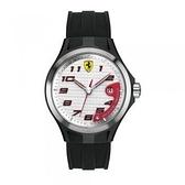 【Ferrari 法拉利】急速奔馳碳纖維面盤設計時尚橡膠腕錶-白面款/FA0830013/台灣總代理享兩年保固