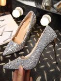 來自星星的你銀色尖頭高跟鞋細跟漸變色亮片中跟單鞋伴娘婚鞋女33