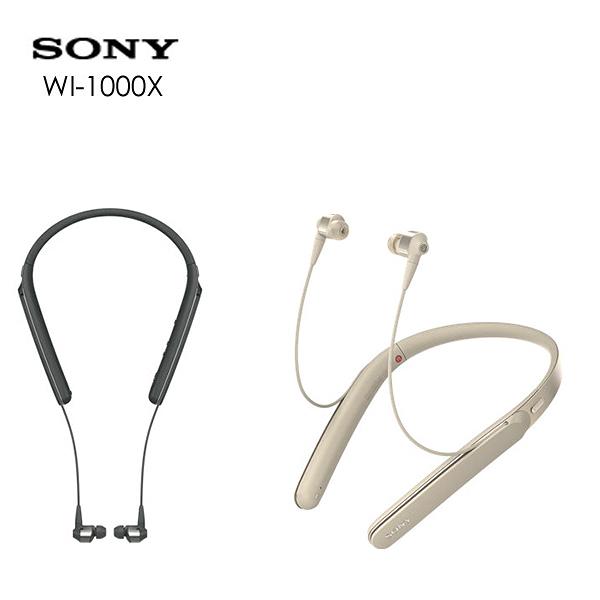 結帳現折  SONY WI-1000X 頸掛式耳機 採用降噪技術的無線Bluetooth