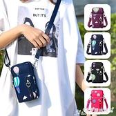手機包 手機包女斜背迷你小包包2021新款時尚媽媽咪放零錢袋掛脖跑步套殼