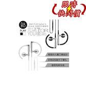 【限時特賣】B&O PLAY EarSet 3i 耳掛式耳機 白色 BEO PLAY iOS系統 智慧手機專用 分期0利率 免運