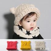 嬰兒毛帽韓版秋冬季女寶寶手工針織帽1-3歲兒童毛線帽男童潮冬天 ys9990『伊人雅舍』