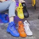 歐洲站2021夏季糖果色系帶透氣網面馬丁靴內增高筒帆布鞋鏤空女鞋 一米陽光