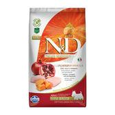 PetLand寵物樂園《N&D法米納》天然糧南瓜無穀全齡犬-雞肉石榴2.5kg / 小顆粒PD-2