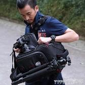 相機包攝影包後背佳能尼康單反相機包多功能旅游戶外相機男女背包 晶彩