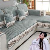 簡約現代沙發墊四季通用布藝防滑沙發套全包萬能123組合貴妃定做 【PINKQ】