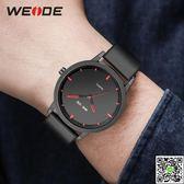 手錶 2019年新款休閒簡約時尚個性運動潮手錶男女石英表學生百搭情侶表 印象部落
