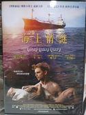 挖寶二手片-K11-029-正版DVD【海上情謎】-傑克拉斯基*朱珠*戴立忍*夏靖庭