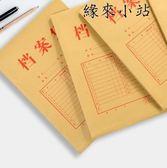 文件夾 50個加厚A4牛皮紙檔案袋紙質