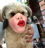 狗搞笑嘴套寵物滑稽面罩幽默寵物口罩娛樂寵物頭牛犬嘴面罩 卡布奇诺