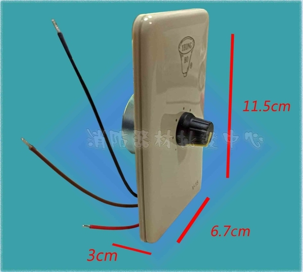 音量開關 低阻抗15瓦 8歐姆 吸頂喇叭專用音量控制器.台製