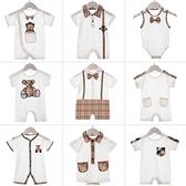 新生嬰兒衣服夏裝薄款純棉男寶寶短袖連身衣無骨哈衣格子爬服空調 幸福第一站