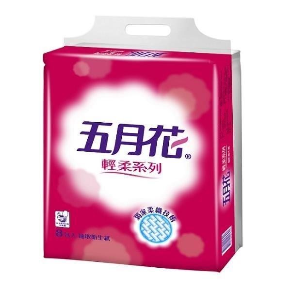 【南紡購物中心】五月花 輕柔抽取式衛生紙110抽x8包x6袋
