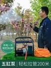 噴霧器 電動農用手提式打藥機澆水機洗車機抽水機高壓隔膜泵機器 小山好物