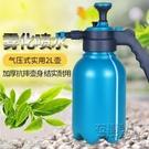 大林男噴壺家庭園藝家用氣壓式噴霧器噴水壺灑水澆花噴霧器 2LWD 創意家居生活館