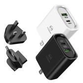【現貨快出】Mcdodo PD/Lightning/Type-C/iPhone充電器充電頭快充頭 QC 全球萬用 天平系列 麥多多