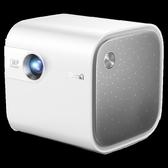 魔屏M1 迷你便攜智慧投影儀家用臥室wifi微型投影儀NMS小明同學