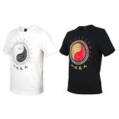 NIKE 男短袖T恤(純棉 太極 籃球 休閒 上衣 以球服人  ≡排汗專家≡