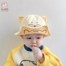 兒童遮陽帽 男寶寶嬰兒帽子春秋薄款遮陽帽防曬可愛超萌男童幼兒童漁夫帽一歲-Ballet朵朵