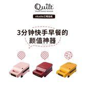 三明治機 家用格子三明治機壓紋早餐烤面包機不粘三色選igo 俏女孩