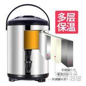 不銹鋼保溫桶商用奶茶桶果汁涼茶咖啡8L10L12L冷熱雙層保溫豆漿桶HM 衣櫥の秘密