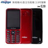 HUGIGA E28 無相機4G直立功能機 (支持Wi-Fi連接及熱點分享)