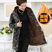 中老年女棉衣中長款老人秋冬裝新款棉服加絨加厚棉襖媽媽氣質外套