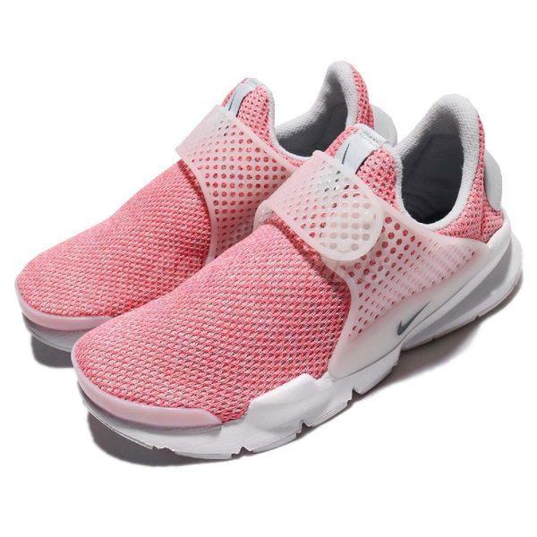 Nike 休閒鞋 Sock Dart SE GS 粉紅 白 襪套式 女鞋 大童鞋 慢跑鞋 【PUMP306】 917952-001