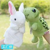 寶寶安撫手套玩偶兔子Lhh427【大尺碼女王】