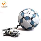 帶繩足球 青少年訓練足球 4號足球 校園足球 帶球 顛球訓練 頭球
