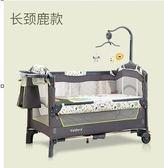 便攜式可折疊嬰兒床寶寶床bb床拼接大床新生兒搖床igo