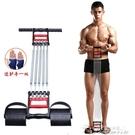 健腹器 多功能彈簧擴胸器仰臥起坐拉力器臂力器男士胸肌訓練器材健身 快速出貨