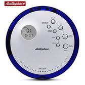 現貨 美國Audiophase 便攜式VCD機 CD隨身聽 支持英語光盤超薄cd播放機 現貨
