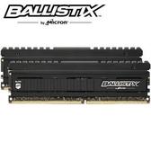 【5折專區】 美光 Micron Ballistix Elite 菁英版 D4 3600 16GB 8G*2 雙包裝 狂野黑 桌上型記憶體 BLE2K8G4D36BEEAK