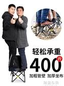 釣魚椅 釣椅釣魚椅折疊便攜多功能椅子加厚新款輕便坐椅魚具用品釣凳座椅 mks阿薩布魯