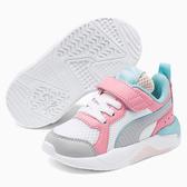 PUMA X-Ray 童鞋 小童 休閒 網布 透氣 拼接 白 粉【運動世界】37292205