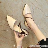 涼鞋女夏尖頭時尚高跟一字帶包頭粗跟女鞋2019新款舒適外穿學生鞋 印象家品旗艦店