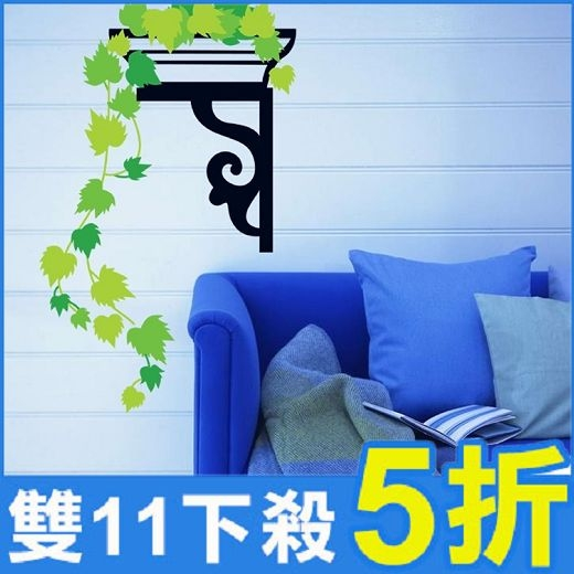 壁貼-吊蘭綠藤 AY610-479【AF01013-479】i-Style居家生活