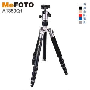 【聖影數位】美孚 MeFOTO A1350Q1 魅途系列 鎂鋁合金反折可拆式靚彩攝影腳架 雲台快板PU50