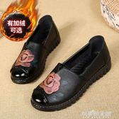 媽媽鞋單鞋防滑中老年女鞋舒適軟底加絨奶奶鞋老年老人皮鞋女秋冬解憂雜貨鋪