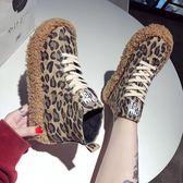 豹紋高幫板鞋新款百搭平底休閑保暖加絨羊羔毛系帶女鞋