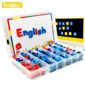 英語拼單詞卡片小學26個英文自然拼讀磁性教具游戲 魔方數碼館 WD
