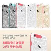 ~SZ ~iPhone 6 韓國 來電閃彩色邊框愛心雪花蜘蛛網透明來電閃iPhone 6 plus 手機殼